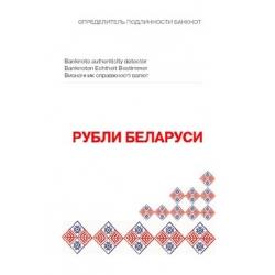 Справочник валют
