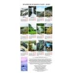Календар Краєвиди Бузького Ґарду